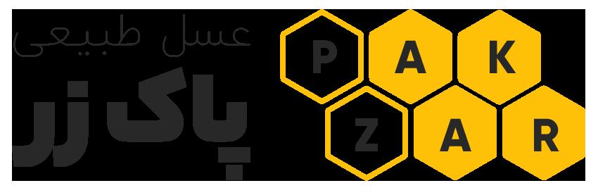 فروش اینترنتی عسل طبیعی و ارگانیک دماوند | عسل پاکزر